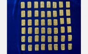 gold-seized-in-covai-airport