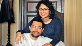 aamirkhan-and-his-wife-kiranrao-have-separated
