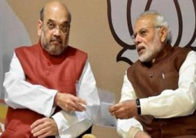 top-bjp-meet-today-over-who-will-lead-uttarakhand-ahead-of-next-year