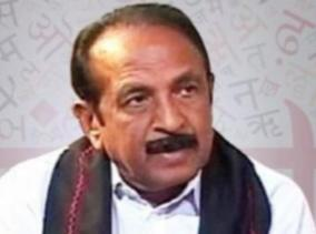 vaiko-condemns-central-government