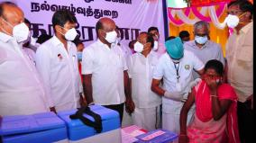 for-the-first-time-in-tamil-nadu-vaccination-program-for-pregnant-women-has-been-started