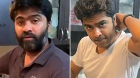simbu-change-in-one-year-becomes-viral-in-social-media