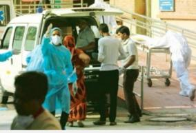ambulance-delay-rs-5-lakh-compensation-for-the-family-of-the-deceased-woman-high-court-order