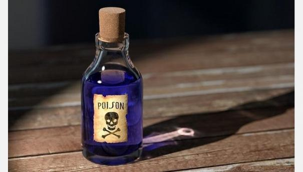mother-suicide-after-giving-poison-to-children