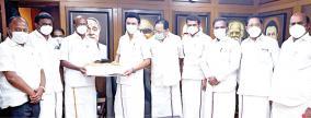 ex-minister-palaniyappan-joined-dmk