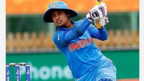 mithali-raj-surpasses-edwards-to-become-highest-run-getter-in-women-s-cricket-across-formats