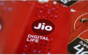 recharge-now-pay-later-jio-launches-emergency-data-loan-facility