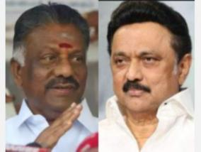 call-the-federal-government-the-onriya-arasu-tamil-nadu-is-going-in-the-opposite-direction-ops-sudden-protest
