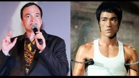 bruce-lee-daughter-slams-quentin-tarantino-portrayal-of-him-as-a-dispensable-stereotype