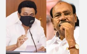 yeddyurappa-s-trap-do-not-rely-ramadoss-request-to-cm-stalin