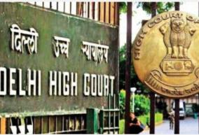 refund-fee-charged-for-cbse-cancelled-exams-plea-in-delhi-high-court