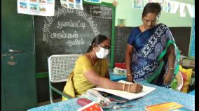 kalvi-tholaikatchi-learning-instruction-for-teachers-to-resolve-doubts-by-cell-phone