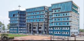 virudhunagar-government-medical-college