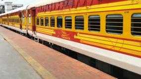 antyodaya-train