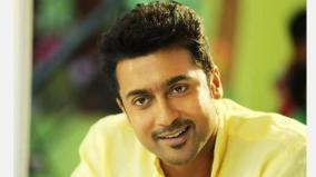 bjp-condemns-actor-suriya
