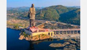 lake-near-patel-statue