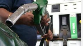 petrol-price-hiked-to-rs-touch-100