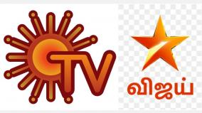 battle-between-sun-tv-and-vijay-tv-is-on-for-master-chef-show