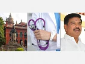 bjp-case-against-ak-rajan-committee-interlocutory-petition-of-parties-including-dmk-high-court-notice-to-the-central-government