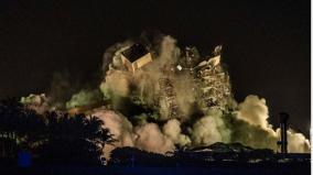 rest-of-collapsed-florida-apartment-demolished
