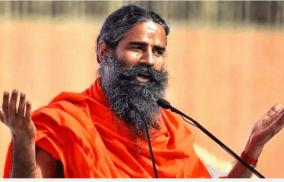 remarks-on-allopathy-sc-to-hear-ramdev-plea-on-jul-12-says-received-documents-on-sunday-night