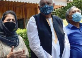 gupkar-alliance-says-it-is-disappointed-with-outcome-of-delhi-meeting