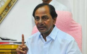 no-scissors-at-inauguration-event-chief-guest-kcr-did-this