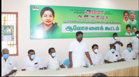 those-who-spoke-to-sasikala-should-be-expelled-from-the-party-pudukottai-aiadmk-meeting-resolution