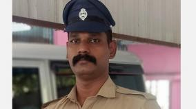 central-government-award-for-heroic-achievement-tanjore-police-selection-on-behalf-of-tamil-nadu