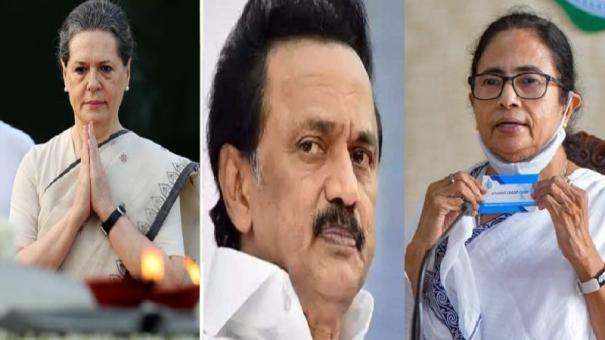 after-stan-swamy-s-death-10-opposition-leaders-write-to-president