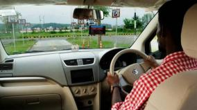 new-regulations-for-driving-license