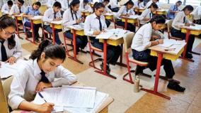 board-exams-2022-cbse-announces-special-assessment-scheme-two-term-end-exams-to-be-conducted