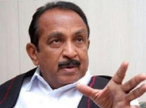 stan-swamy-death-vaiko-condemns-central-government