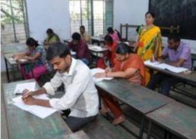 railway-recruitment-exams-for-various-non-technical-popular-categories