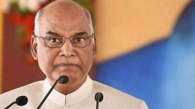 president-kovind-clears-key-appointments-8-states-get-new-governors