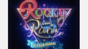 karan-johar-to-direct-ranveer-alia-starrer-rocky-aur-rani-ki-prem-kahani