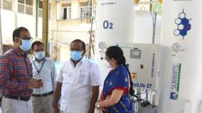 post-corona-treatment-unit-launch-can-be-treated-all-day-at-coimbatore-government-hospital