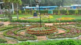 kodaikanal-briant-park-to-be-closed-from-tomorrow