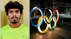 ramnad-youth-take-part-in-tokyo-olympic-games-villagers-wish