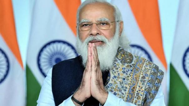 modi-govt-creates-separate-ministry-for-strengthening-cooperative-movement