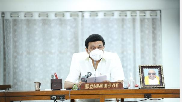 mk-stalin-in-thiruvarur