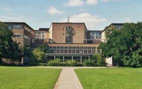 german-university-tamil-department-closed