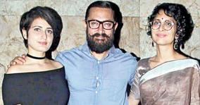 is-aamir-khan-getting-married-with-fathima-sana-sheik