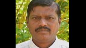 trichy-college-professor-arrested-for-sexual-offense