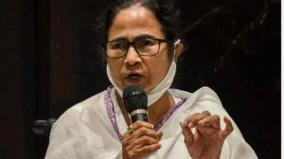 mamata-banerjee-fined-5-lakh-for-seeking-recusal-of-calcutta-hc-judge