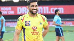 brad-hogg-predicts-ms-dhoni-will-become-csk-coach-if-the-franchise-doesn-t-retain-him-in-2022