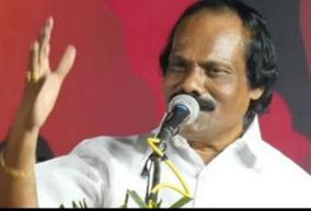 dindigul-i-leoni-as-tamilnadu-textbook-and-educational-services-corporation-president