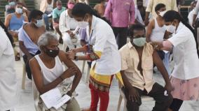 vaccination-of-those-who-have-not-received-the-first-installment-and-the-second-installment-in-a-timely-manner-coimbatore-collector-confirmation