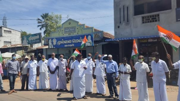 congress-party-protest-in-central-government