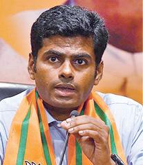 annamalai-likely-to-be-new-chief-of-tn-bjp